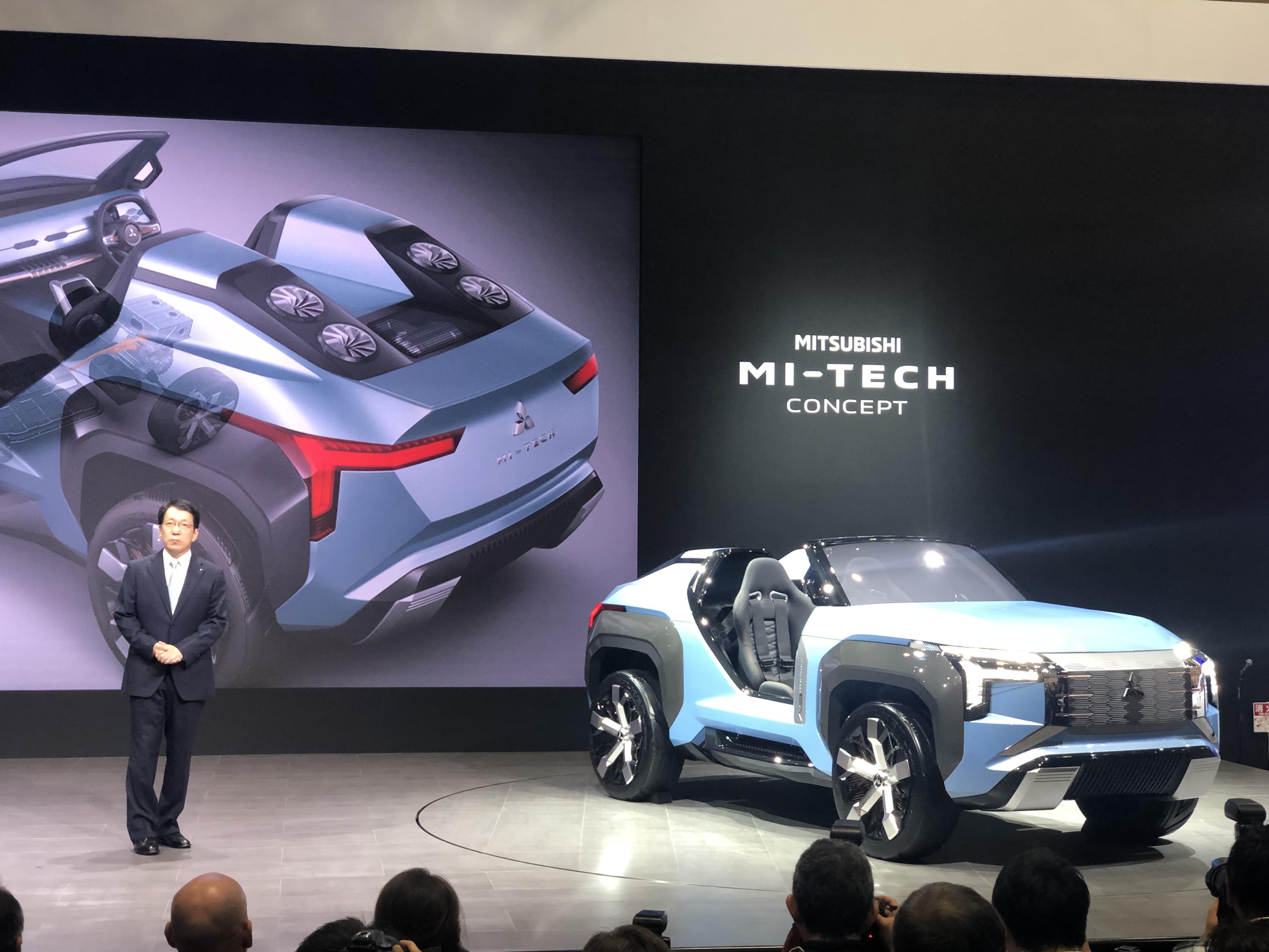 Mitsubishi Mi-Tech ibrida Plug-in con il Turbogas al posto dei pistoni