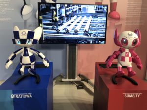 Miratowa e Someity mascotte Olimpiadi Tokyo 2020