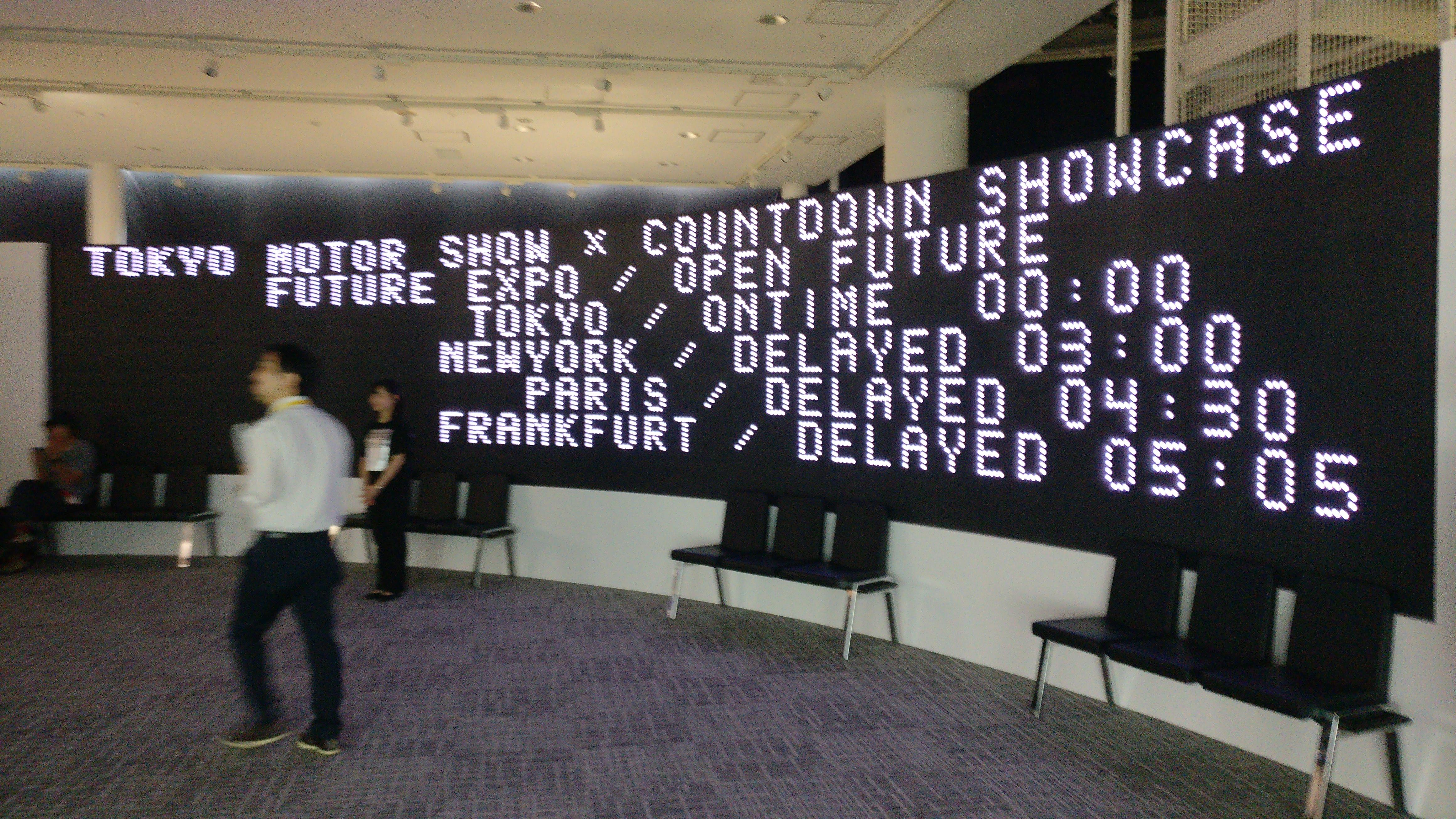 Salone di Tokyo, tutte le idee per vincere la corsa alla mobilità