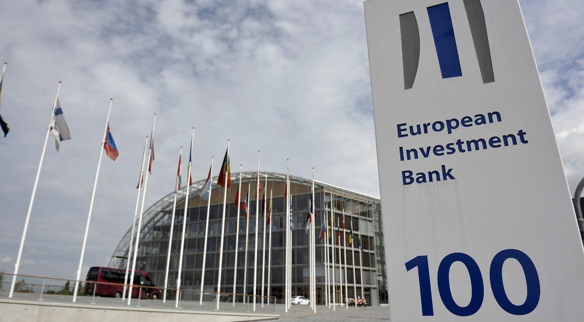 FCA, prestito BEI di 300 milioni per produrre auto elettriche a Melfi e Mirafiori