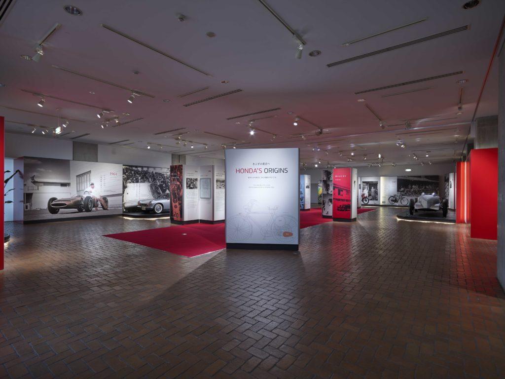 Museo Honda