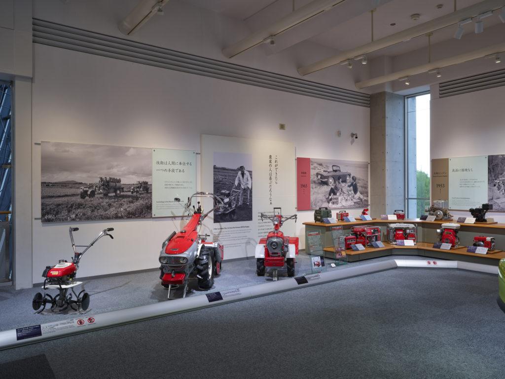 Honda museo tagliaerba