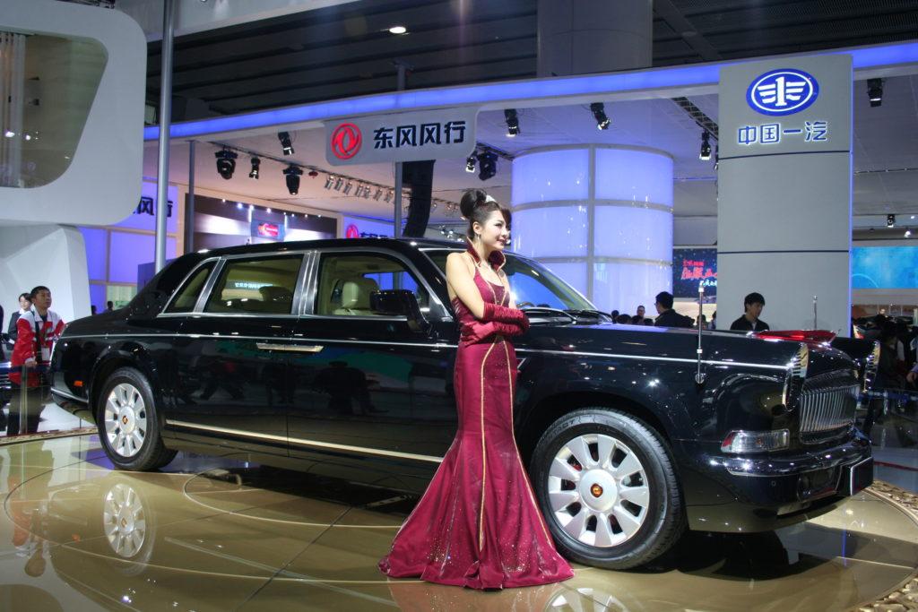 Hongqi bandiera rossa limousine