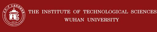 ITS Wuhan logo propulsione al plasma