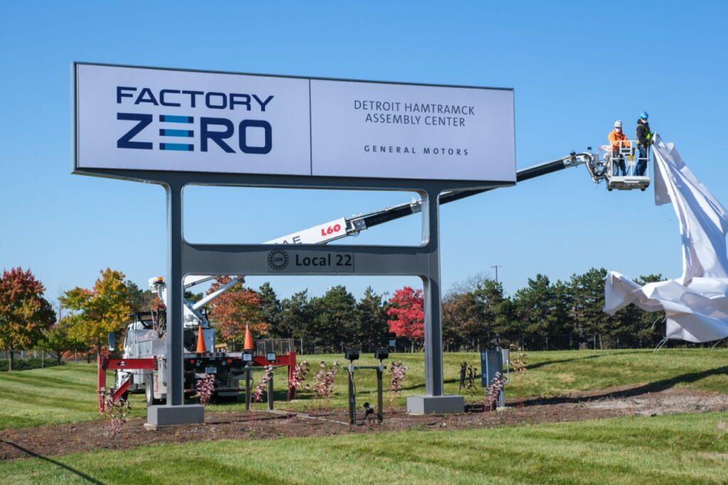 Factory ZERO Hamtramck