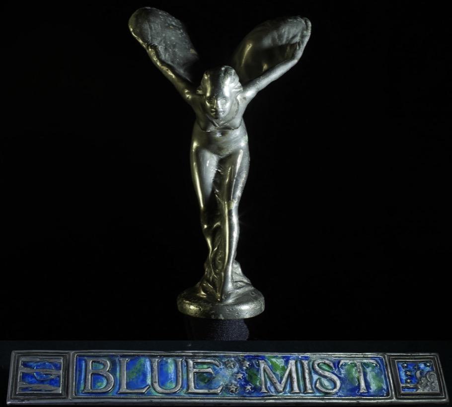 Rolls-Royce Blue Mist