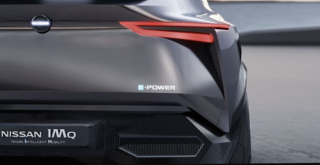 Nissan e-Power logo