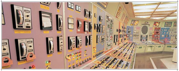 Sala controllo Centrale nucleare Caorso