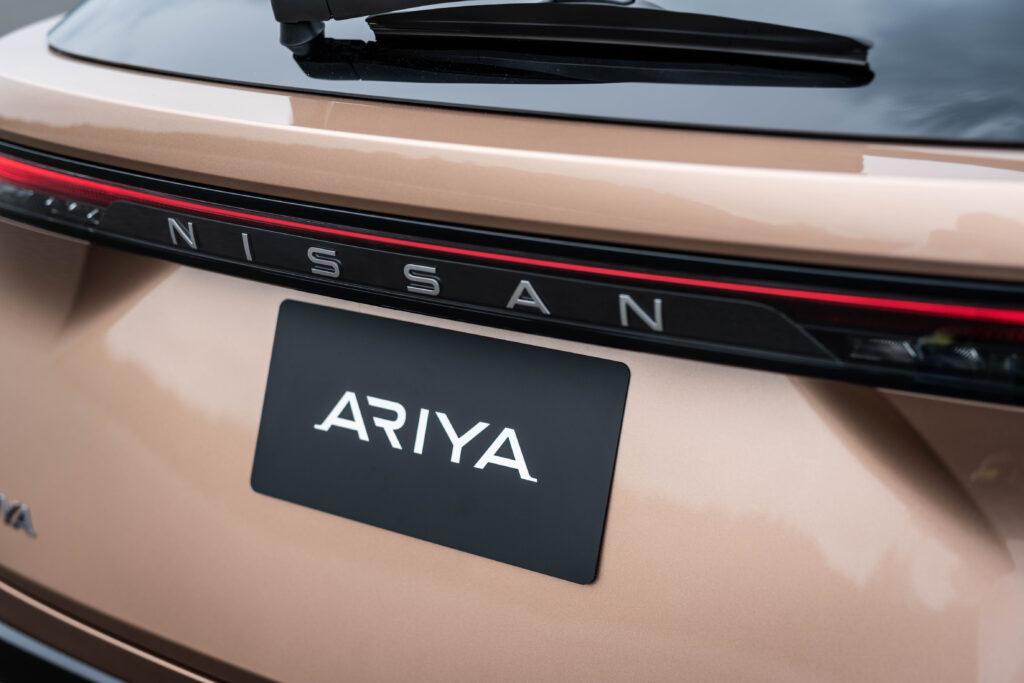 Nissan Ariya logo posteriore