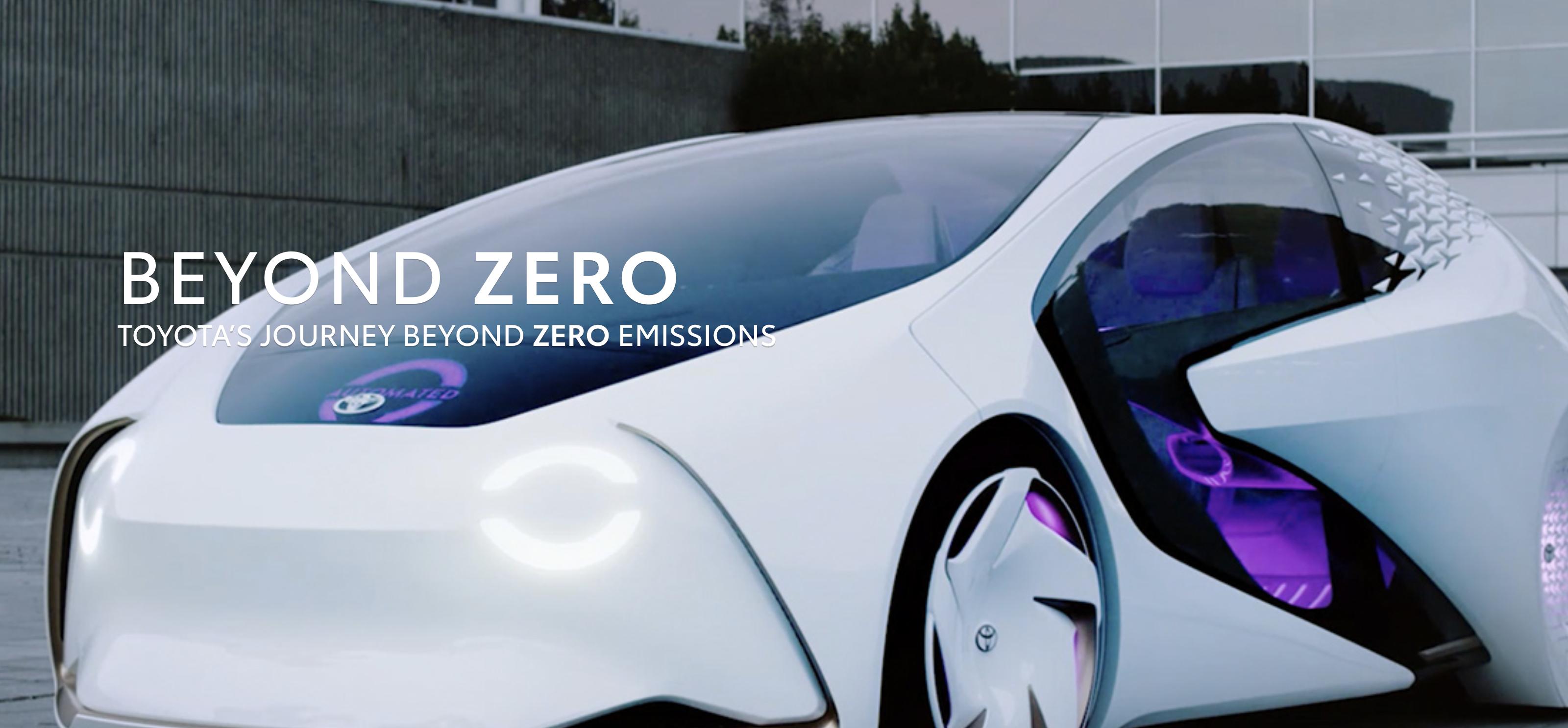 Beyond Zero, cosa c'è dietro il nuovo marchio Toyota