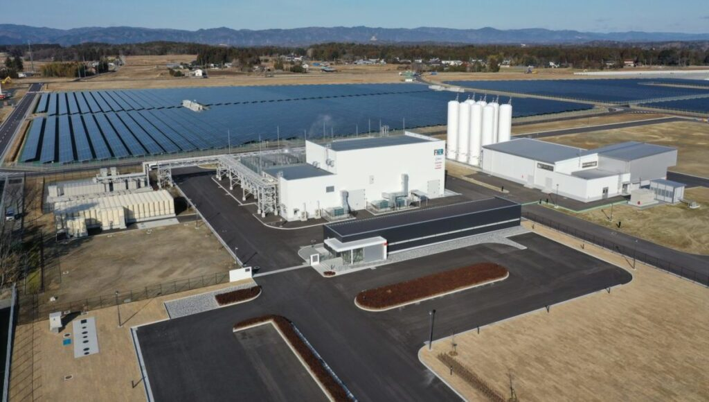 Fukushima Hydrogen Energy Research Field