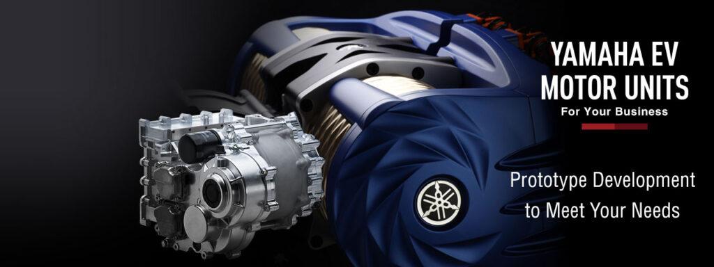 Yamaha motore elettrico